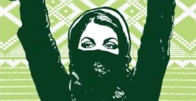 139. Solidarity with Iran