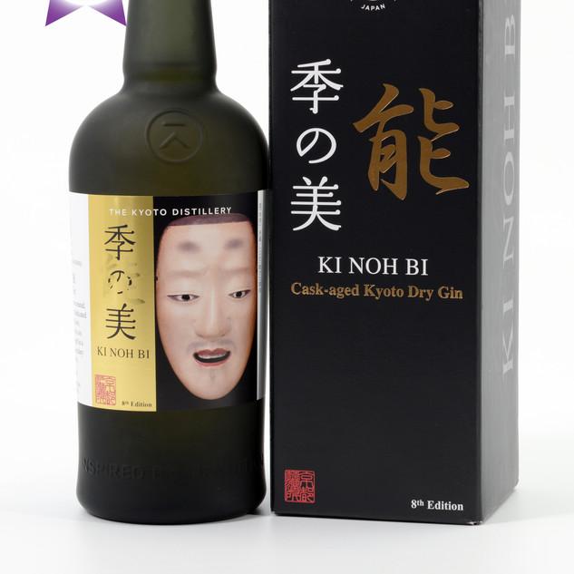 「季能美」Ki Noh Bi Cask-aged Kyoto Dry Gin 8th Edition
