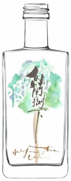 Perfume Trees Gin白蘭樹下