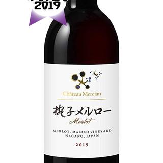 Château Mercian Nagano Mariko Vineyard Merlot 2015