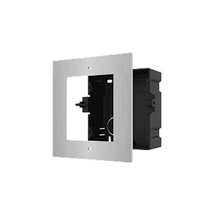 DS-KD-AFC1/S Modulaire intercom inbouwframe 1 module