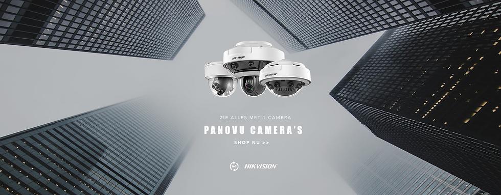 Hikvision PanoVU | MegTech Beveiliging