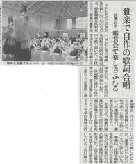 学校鑑賞教室