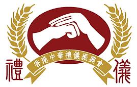 會徽1.png