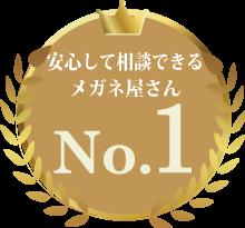 no1-0002.png