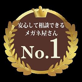 no1-003.png