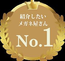no1-0003.png
