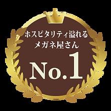 no1-001.png
