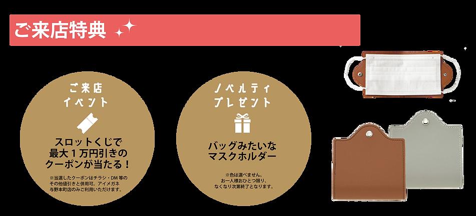 改装LP素材_yono.png