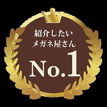 no1-002.png