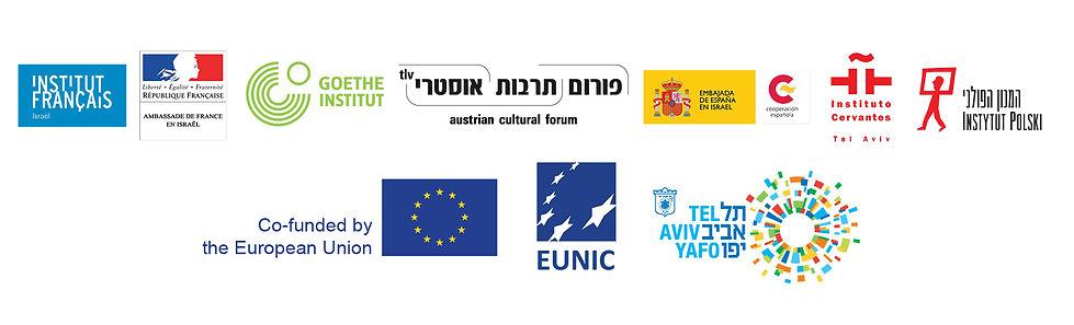 NDP2019_organizers_logos.jpg