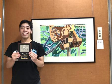 ふらっぷを利用されている方の絵画が賞をもらいました!
