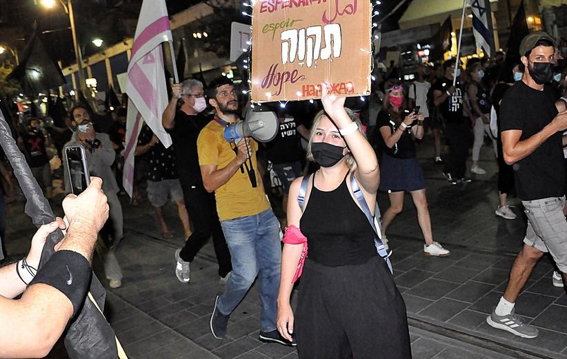 הפגנה - 5.9.2020 ירושלים (23) (3).jpg