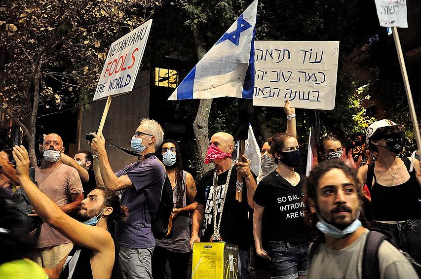 הפגנה - 5.9.2020 ירושלים (26).JPG