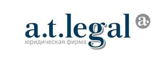 (c) Atlegal.ru