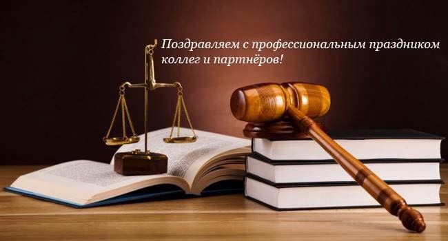 A.T.Legal А.Т.Лигал юридическая фирма