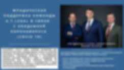 Для сайта, копия (1).jpg
