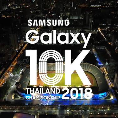 SAMSUNG 10K 2018