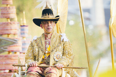 The Coronation of King Rama X