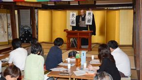 沼田中小企業同友会の方々をお招きして講話をしました。