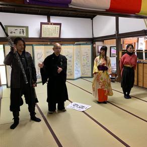 沼田市北小学校3年生戸神山登山