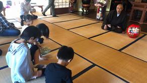 北毛子供教室の皆さんが当山にお越しくださいました。
