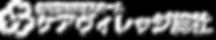 ケアヴィレッジ総社ロゴ.png