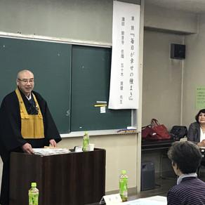 3月5日(火)女性団体連絡協議会の研修会で講演をさせていただきました。