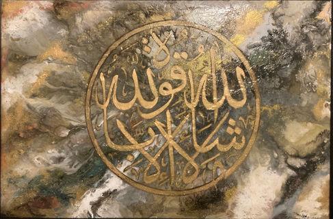 Mashallah 24x36 acrylic on canvas