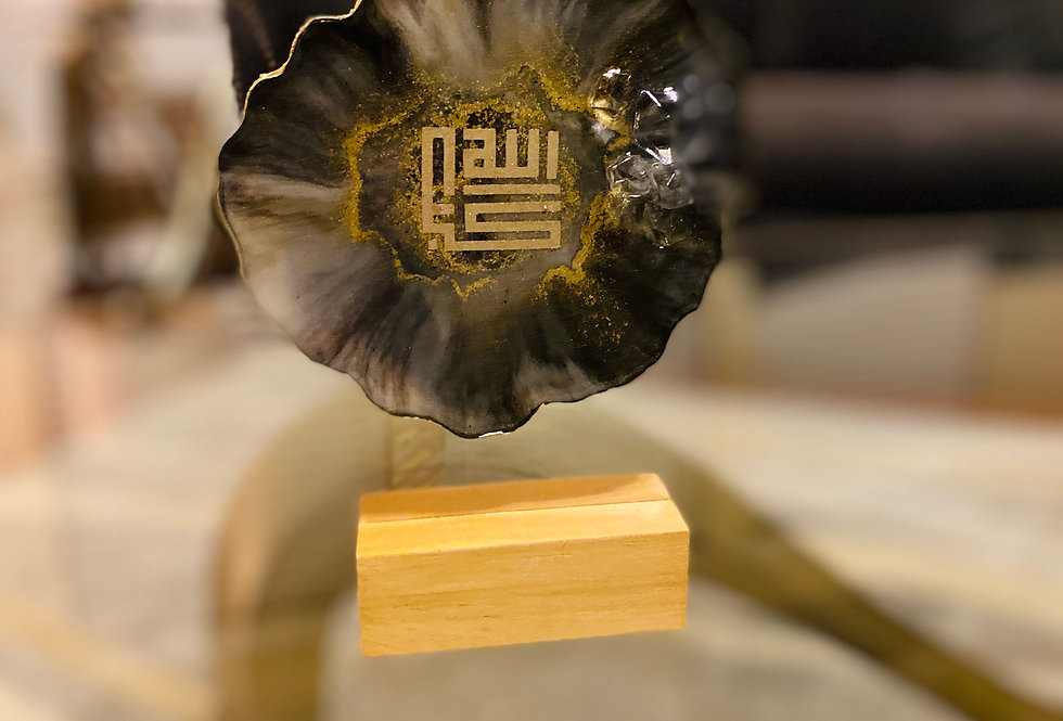 Floating dhikr geode