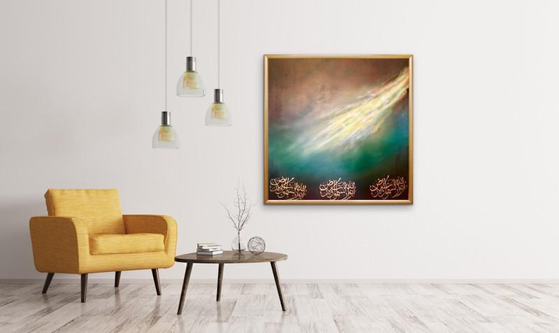 Noor 36x36 oil on canvas