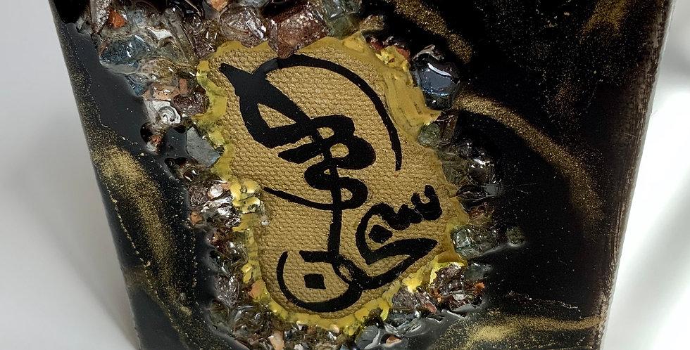 Resin mini 4x4 geode says subhanAllah(all praise to God)