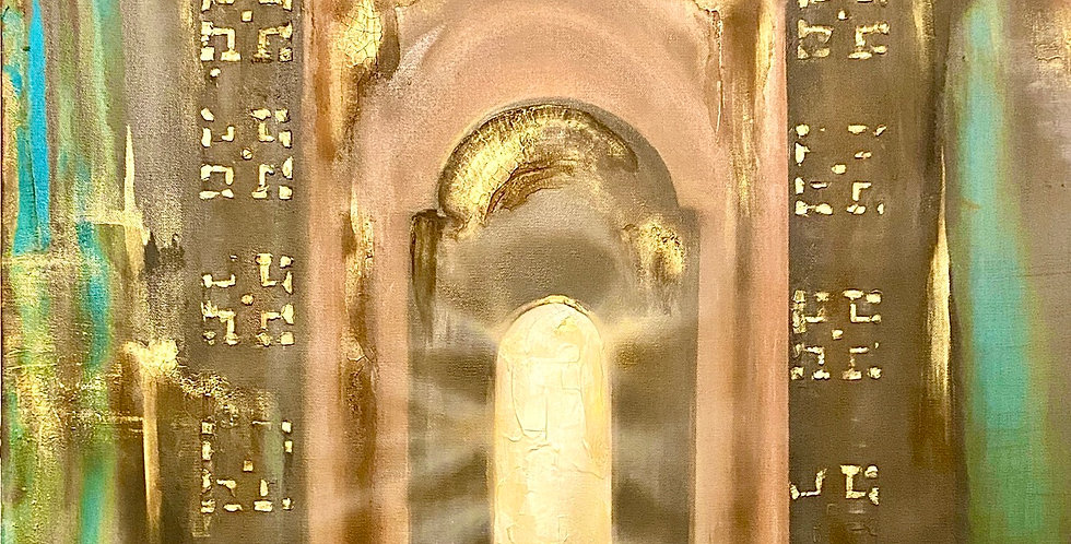 Divine Portal 30x48 Acrylic on canvas SOLD