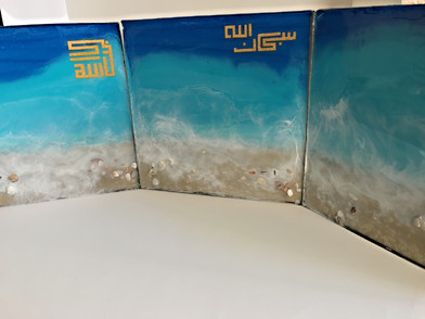 Seascape dhikr collection sold!