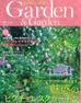 Garden&Garden