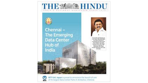 Data Center Hub of India, Chennai