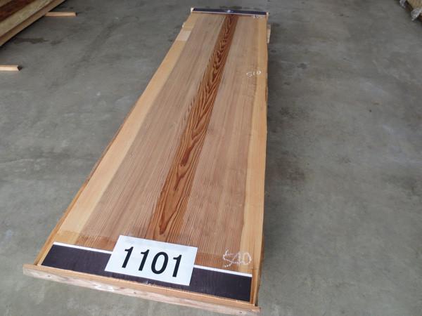 天然秋田杉厚板 TAS-1101