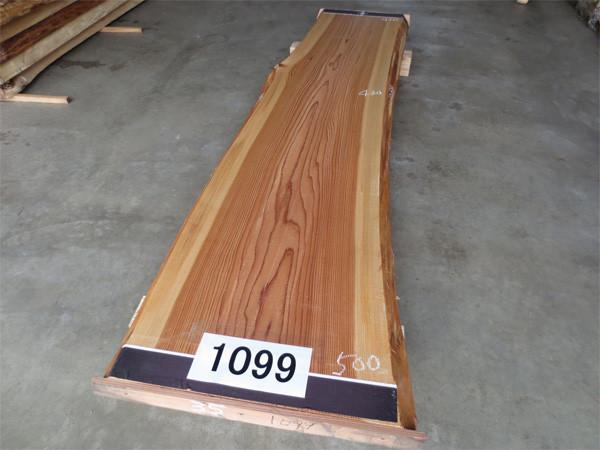 天然秋田杉 厚板 TAS-1099