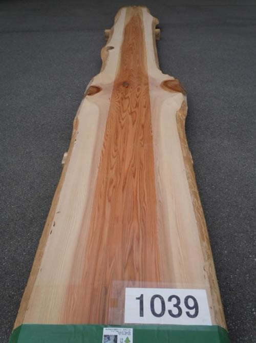 天然秋田杉厚板 TAS-1039