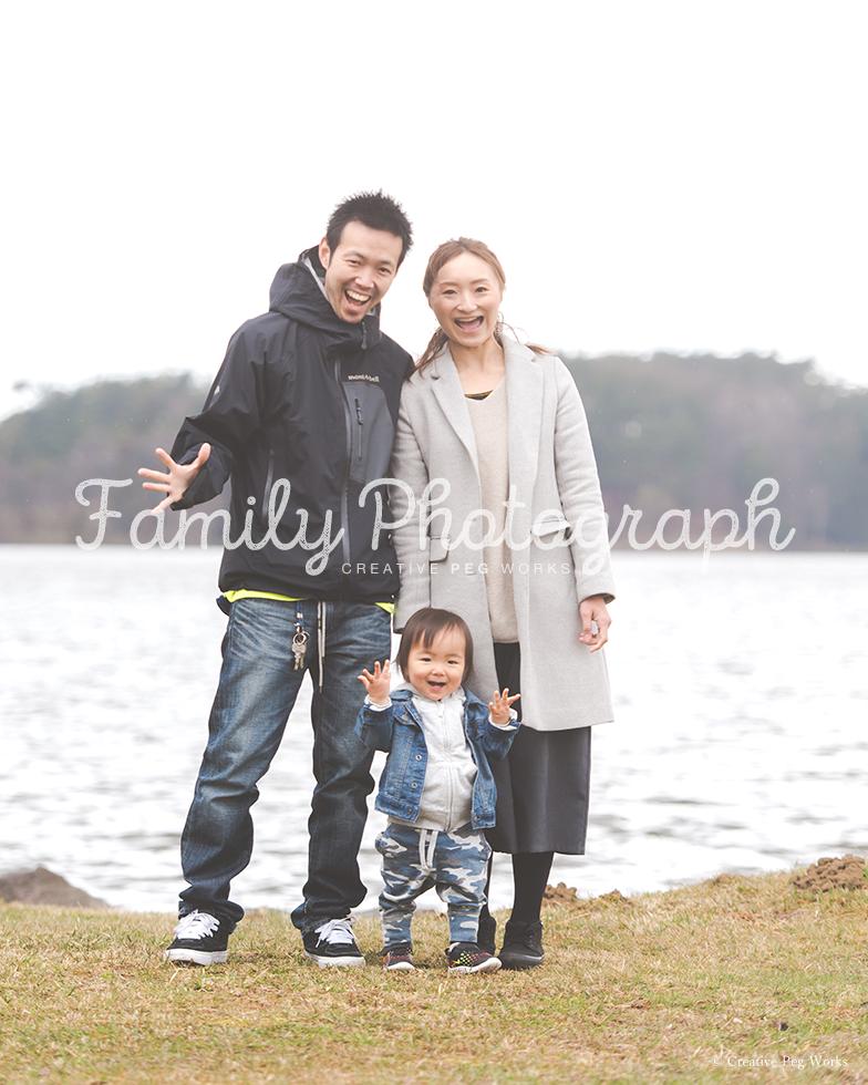 日下家のご家族写真。