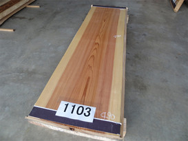 天然秋田杉厚板 TAS-1103