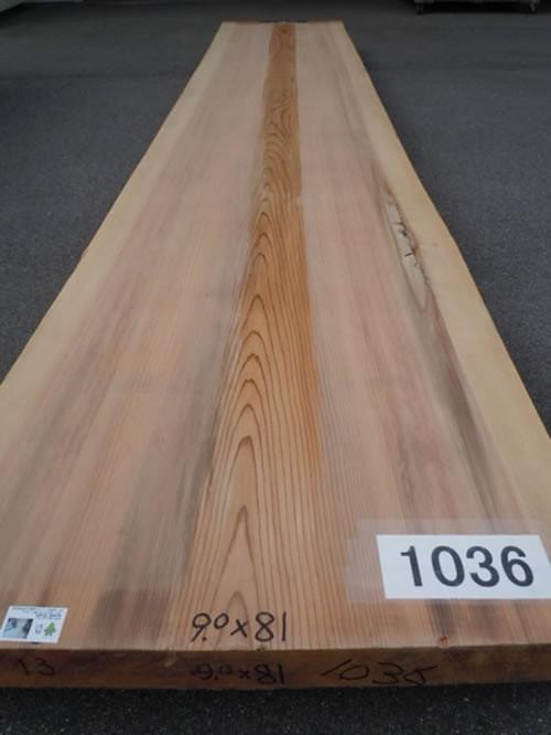 天然秋田杉厚板 TAS-1036