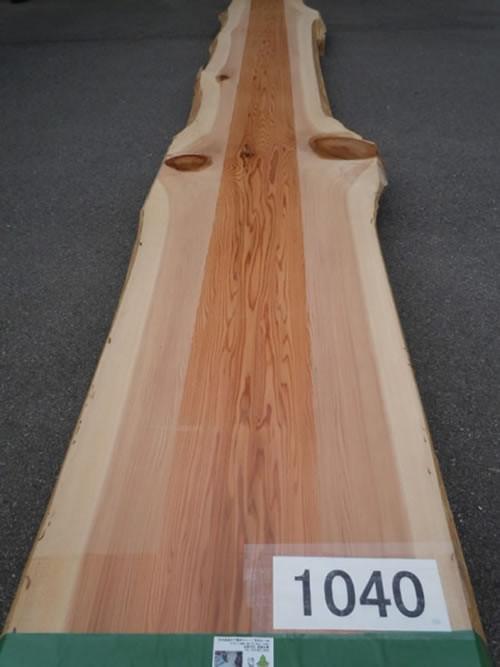 天然秋田杉厚板 TAS-1040