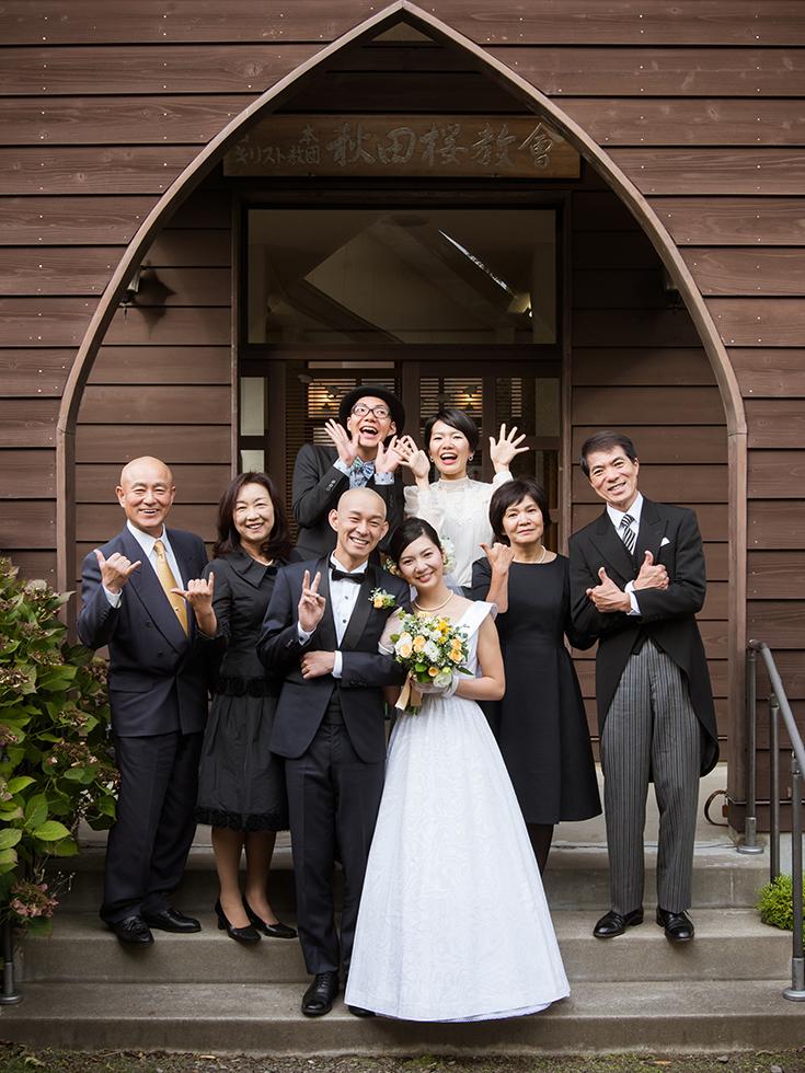 渡邊家・鍋島家結婚式 in 秋田桜教会