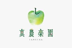 ロゴマークデザイン「真農楽園」様