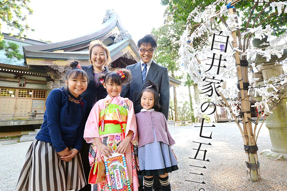 白井家の七五三記念(三吉神社)