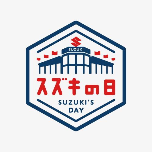 Suzukinohi_logo_OL