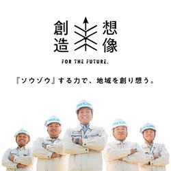 WEBサイト用写真撮影「秋田土建株式会社」様