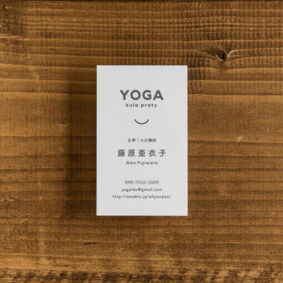 yoga_kula_praty