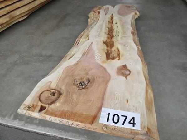 天然秋田杉厚板 TAS-1074